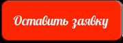 сотрудничество-с-нпф-2016-2017